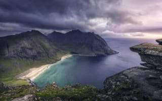 Cheap Flights to Montego Bay